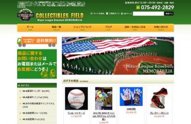 MLBグッズ・メモラビリア専門店 COLLECTIBLES FIELD