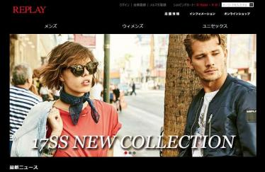 REPLAY JAPAN ONLINE STORE