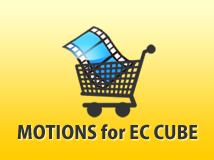 MOTIONS For EC-CUBE