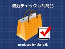 商品情報追加プラグイン
