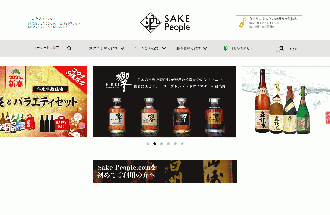 Sake People