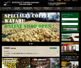 SPECIALTY COFFEE WATARU
