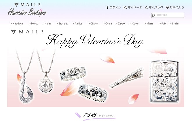 MAILE Online store