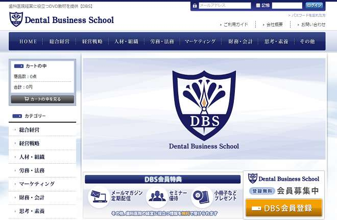 Dental Business School