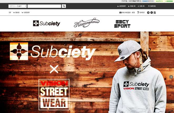 Subciety Online Store