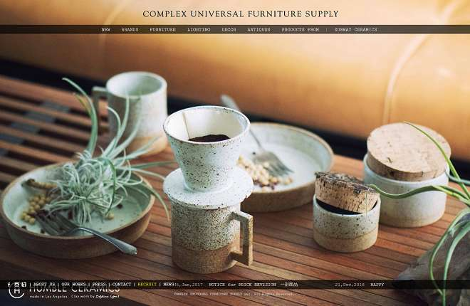 COMPLEX UNIVERSAL FURNITURE SUPPLY