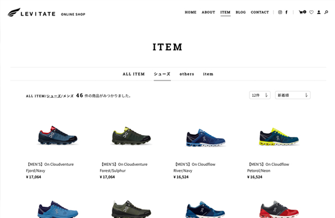 LEVITATE ONLINE SHOP
