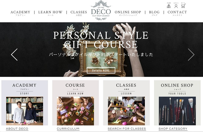 DECO Clay Craft Academy