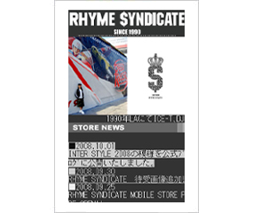 RHYME SYNDICATE MOBILE STORE
