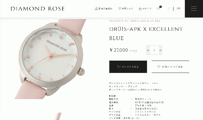 DIAMOND ROSE ONLINESTORE