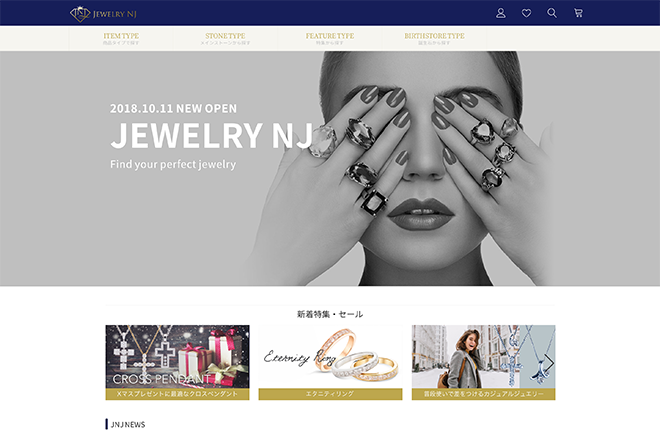 ジュエリーNJ|JEWELRY NJ Online Shop