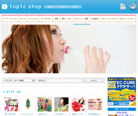 topic shop