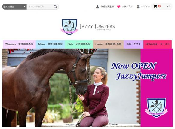 Jazzy Jumpers