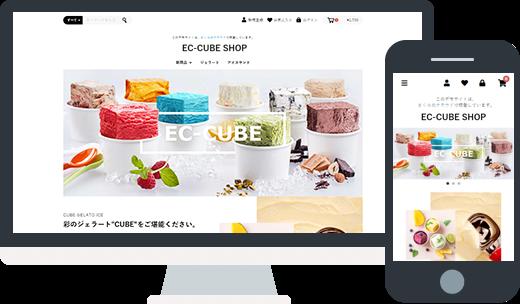 ec cubeデモサイト ecサイト構築 リニューアルは ecオープン