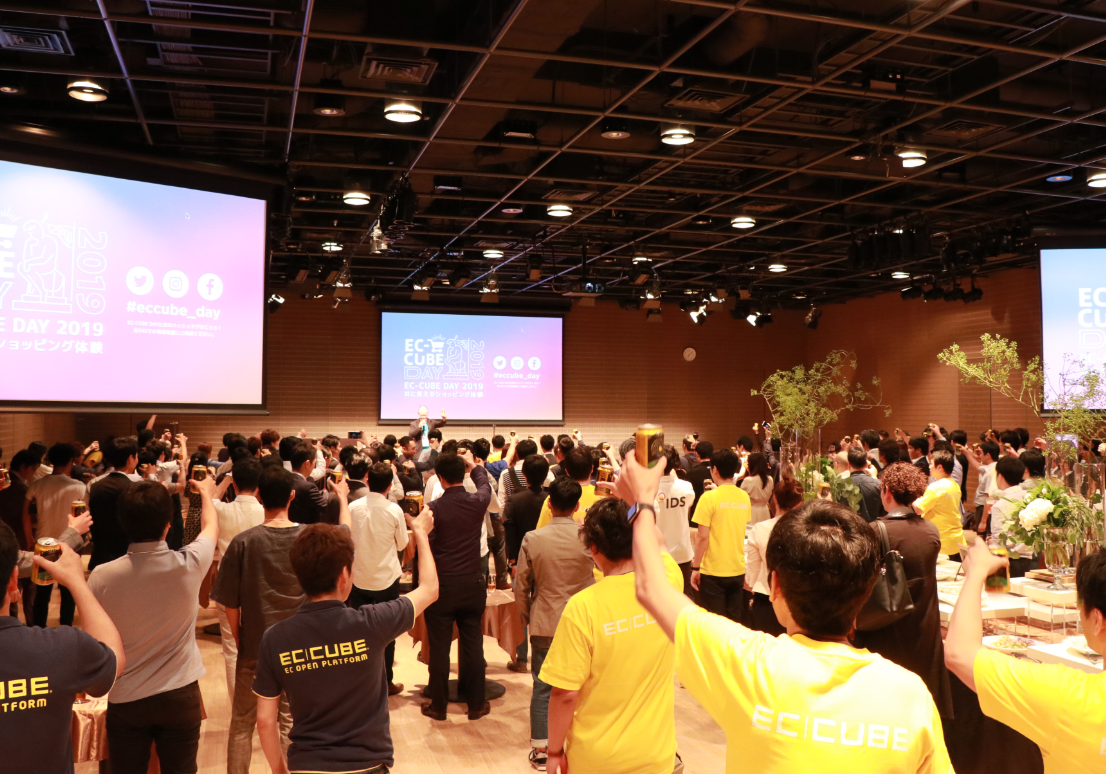 EC-CUBE DAY 2019 EVENT REPORT
