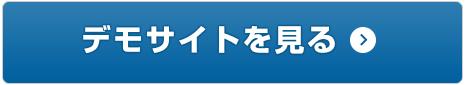 EC-CUBEレスポンシブWebデザインテンプレート No.PS0003 デモサイト