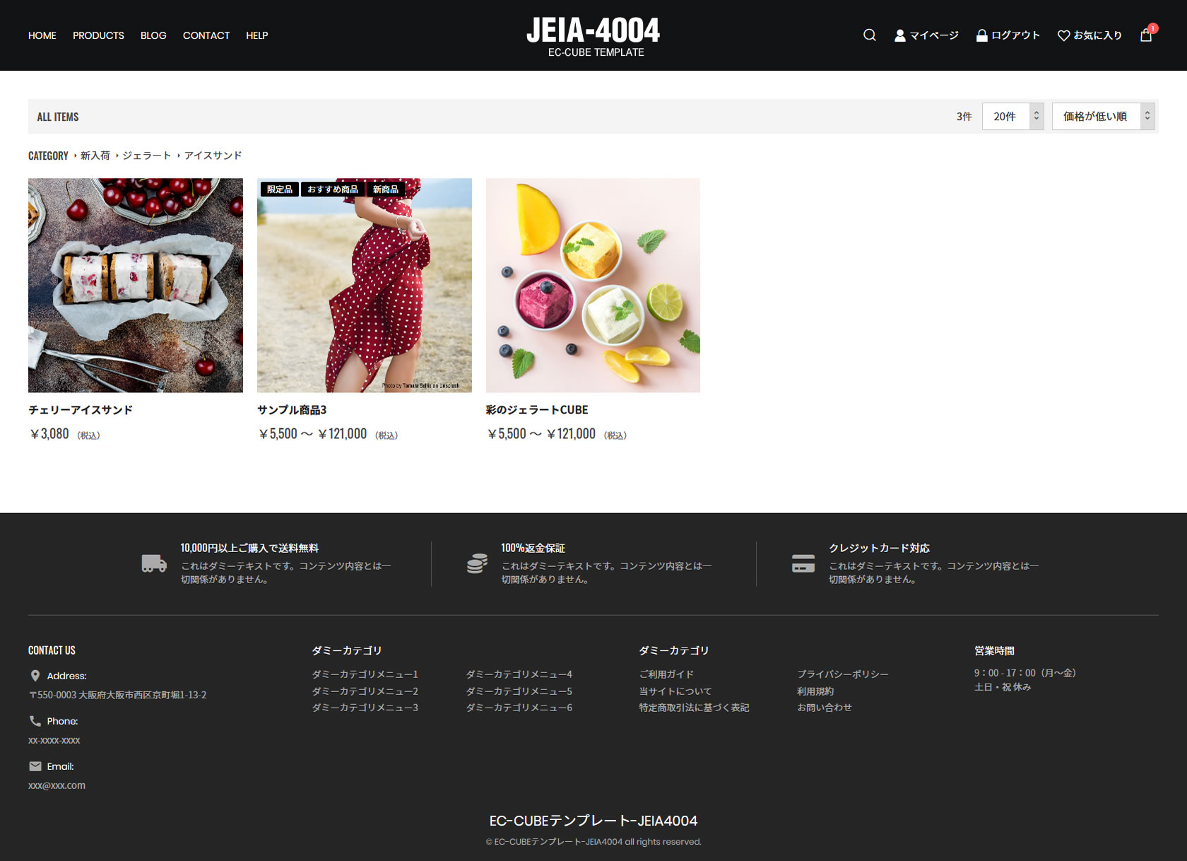 EC-CUBEレスポンシブWebデザインテンプレート No.JEIA4004